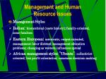 management and human resource issues20
