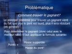 probl matique11