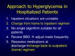 approach to hyperglycemia in hospitalized patients