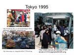 tokyo 1995
