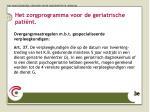 het zorgprogramma voor de geriatrische pati nt17