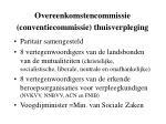overeenkomstencommissie conventiecommissie thuisverpleging