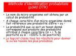 m thode d identification probabiliste p340 dtk