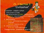 ch 1 section 3 civilization