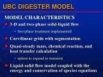 ubc digester model