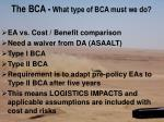 the bca what type of bca must we do