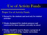 use of activity funds