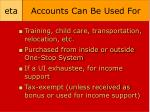 accounts can be used for