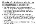 question 3 are teams affected by contract status of all players