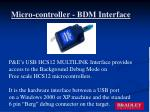 micro controller bdm interface