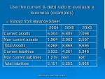use the current debt ratio to evaluate a business examples