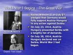world war i begins the great war