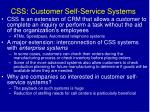 css customer self service systems