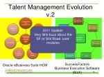 talent management evolution v 2