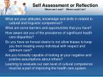 self assessment or reflection where am i now where could i be
