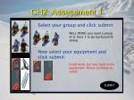 ch2 assessment 130