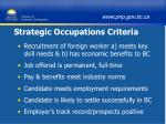 strategic occupations criteria