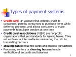 types of payment systems5