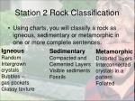 station 2 rock classification