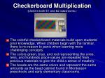 checkerboard multiplication used in both e1 and e2 classrooms