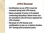 lpn c renewal