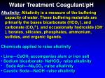 water treatment coagulant ph