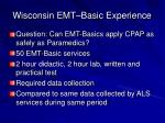 wisconsin emt basic experience