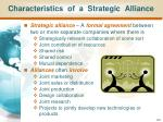 characteristics of a strategic alliance