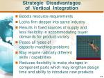 strategic disadvantages of vertical integration
