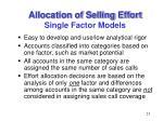 allocation of selling effort single factor models