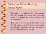 i current ratio working capital ratio19