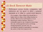 i stock turnover ratio26