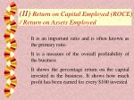 ii return on capital employed roce return on assets employed