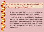 ii return on capital employed roce return on assets employed14