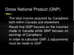 gross national product gnp