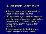 2 old earth creationists6