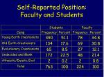 self reported position faculty and students