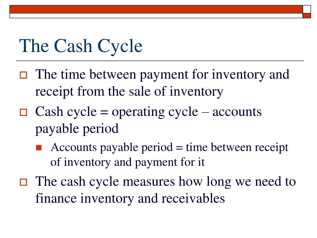 inventory and cash