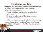 contribution test11