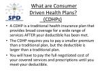 what are consumer driven health plans cdhps