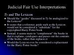 judicial fair use interpretations2