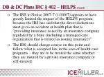 db dc plans irc 402 helps cont d10