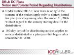 db dc plans notice and consent period regarding distributions