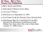 dc plans irc 72 t penalty free withdrawals