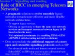 role of bicc in emerging telecom networks