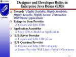 designer and developer roles in enterprise java beans ejb