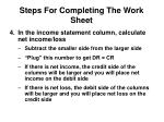 steps for completing the work sheet31
