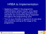 hrba to implementation