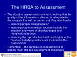 the hrba to assessment