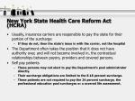 new york state health care reform act hcra40